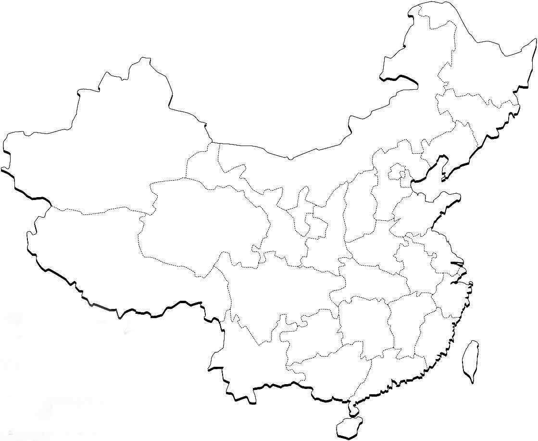Second China Quiz