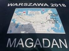 Magadan 2018