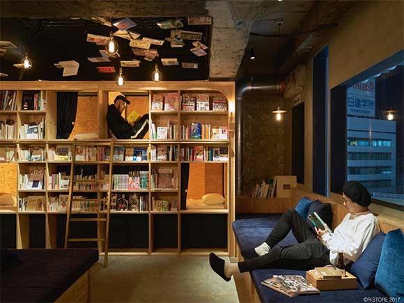 Accommodation Bookshelf