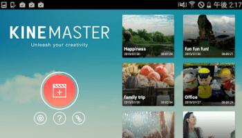 KineMaster – Pro Video Editor v4.13.4.15898.GP – Apk – Atualizado
