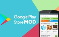 Google Play Store 12.5.15 Apk + Mod / Atualizado