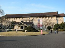 Last shot of Tokyo National Museum