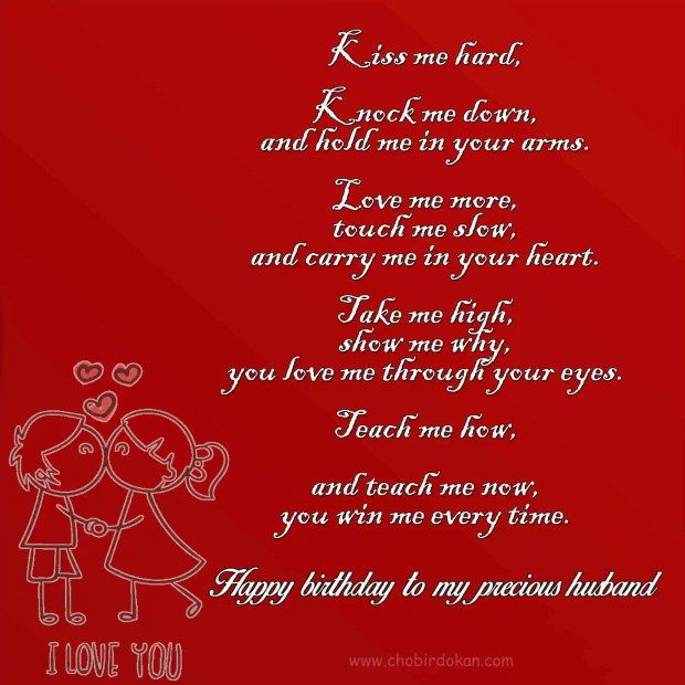 50 Happy Birthday Images For Him With Quotes - iLove Messages  |Happy Birthday Messages For Him