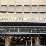 Dog Friendly Westin Harbour Castle Hotel, Toronto