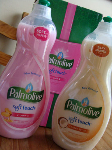 Palmolive Ultra Soft Touch