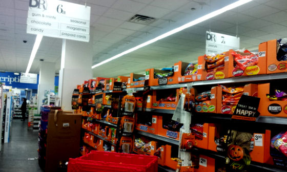 Duane Reade Selling everything such as panty hose, candy, chocolate, medicine, hair care products, books, magazines, toys, food, and more #shop