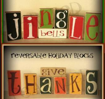 Reversible holiday decorating blocks