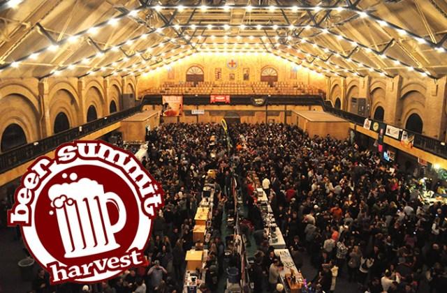 Harvest Fest for Beer Lovers