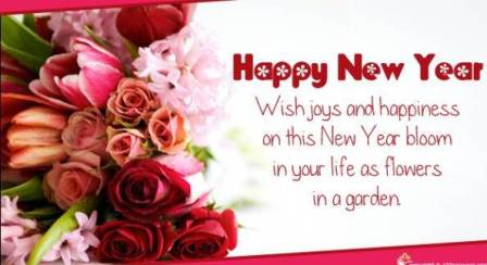 New year wishes for families and friends i have some carefully selected new year wishes you can use for all your friends and families and to any other person you wish to send any of these happy new m4hsunfo Choice Image