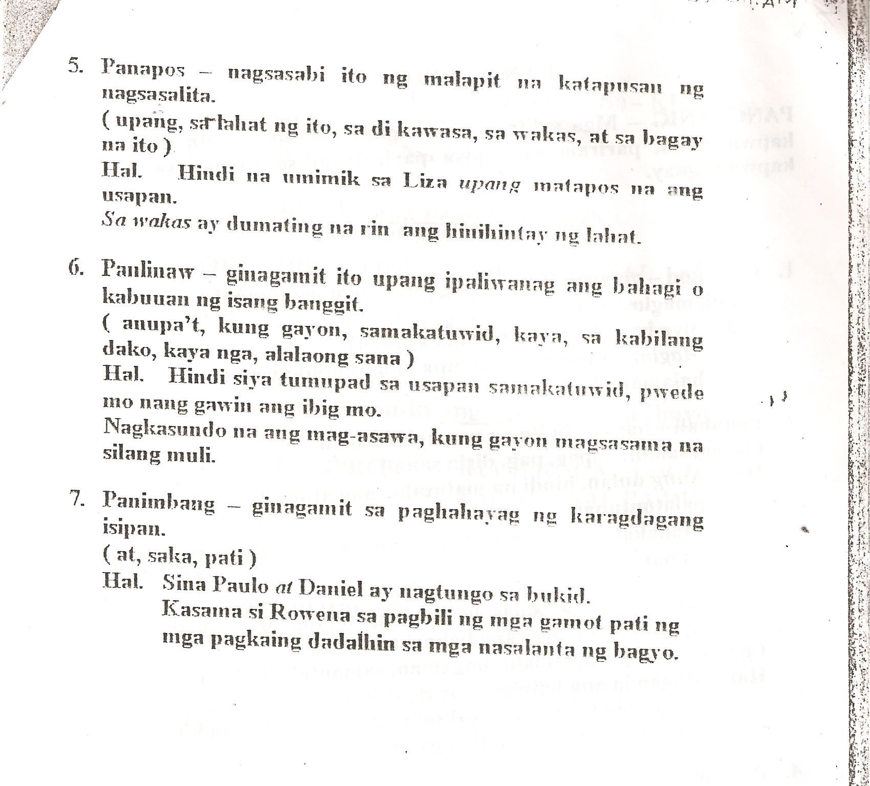 Pang Uring Pamilang Worksheets With Answers