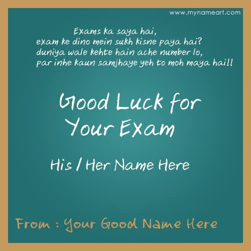 20 good morning and good luck wishes for him and her motivational good morning quote good luck with your exam for him and her m4hsunfo