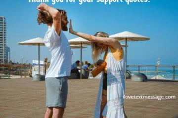 Thank You For Your Support Quotes