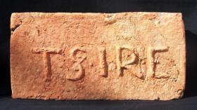 T.Sz.IRE, azaz Tiszaszentimre (800x451)