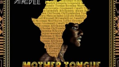 Photo of Slap Dee – Mother Tongue