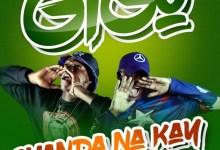 Photo of Chanda Na Kay – Gigo   Mp3 Download
