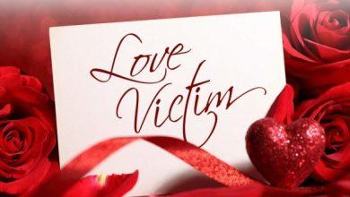 Elma ft. Jae Cash - Love Victim
