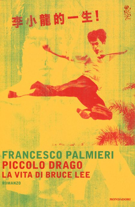 Francesco Palmieri