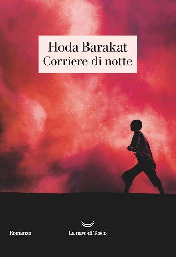 Hoda Barakat