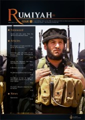 Rumiyah-issue-one-cover