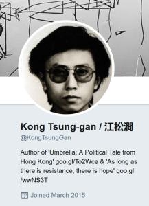 Kong-Tsung-gan-Twitter-yellowface-photo-Brian-Kern