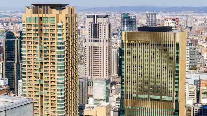Osaka : Bienvenue chez les «punks»