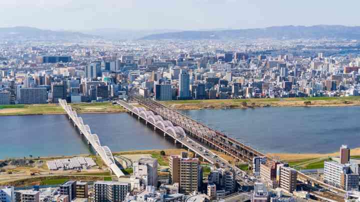 Nos premiers pas… au Japon