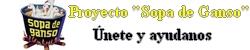 sopade-ganso(250)