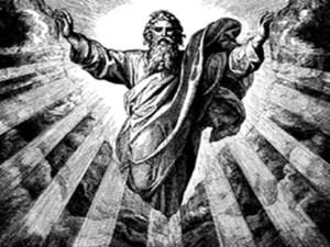 dios poderoso