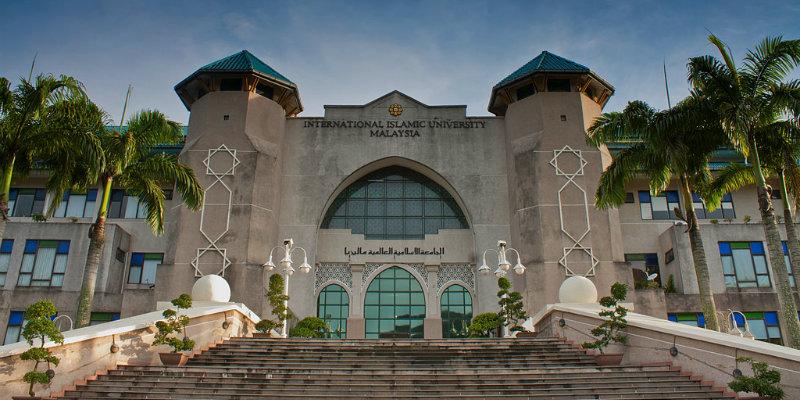universiti islam antarabangsa malaysia terbaik di malaysia