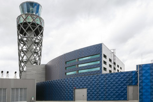 Torre de Control Aeroporto Internacional El Dorado Bogotá Colômbia