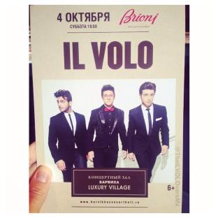 @theilvoloversmx; Svetlana Tuskaya Brioni event with Il Volo in Russian - 2014