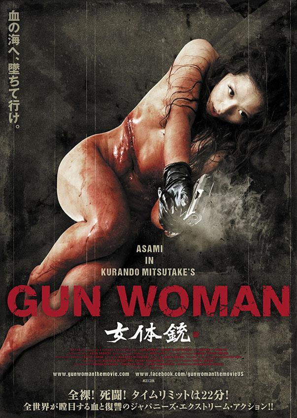Gun Woman (2014) La morta che uccide