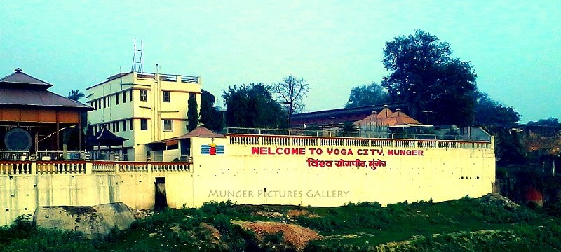 21st June is International Yoga Day: Know why Munger is called 'The City of Yoga'.