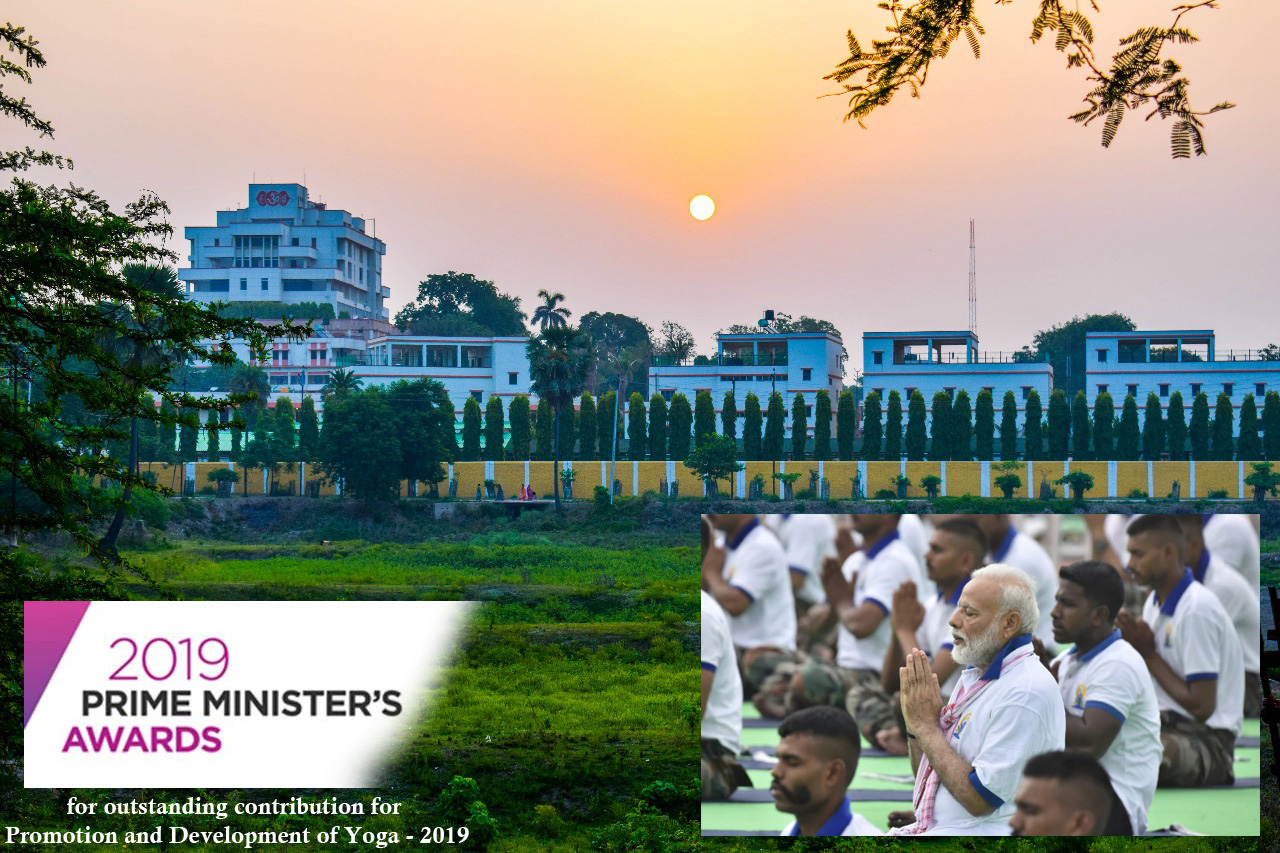 Bihar School of Yoga won the Prime Minister's Award