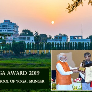 PM Narendra Modi presented Yoga Award to Bihar School of Yoga, Munger