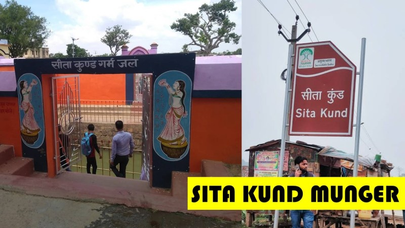 Sita Kund: The Holy Site of Munger
