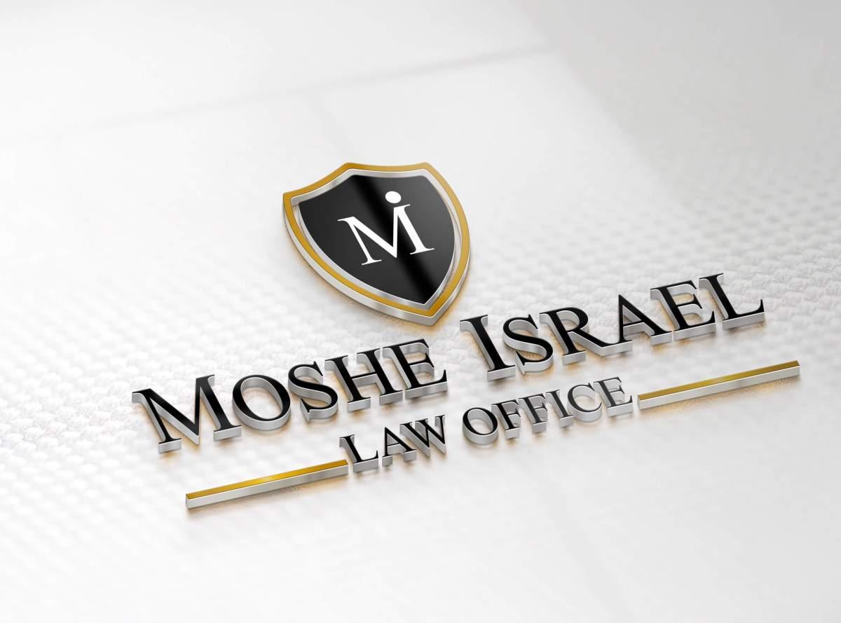 משה ישראל משרד עורכי דין בחיפה ובקריות