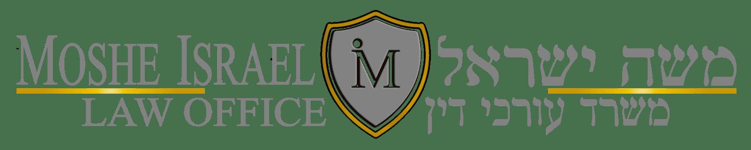 משה ישראל משרד עורכי דין - לוגו