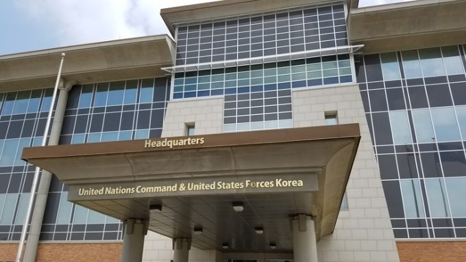 The headquarters of the UN and USFK headquarters in Camp Humphreys, Pyeongtaek, opened on the 29th.