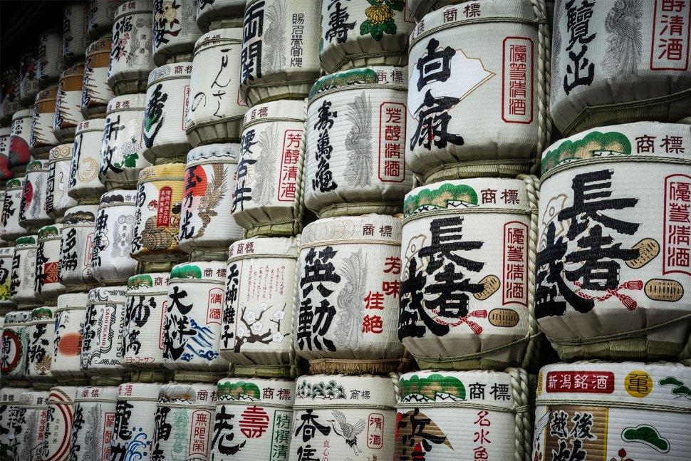 Japan-02074