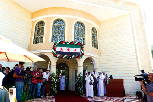 Syrian embassy in Qatar