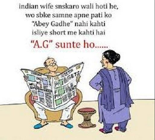 Image of: Funny Jokes 876 Funny Husband Wife Sms Jokesoh 99digest Husbandwife Jokes Indiatimescom