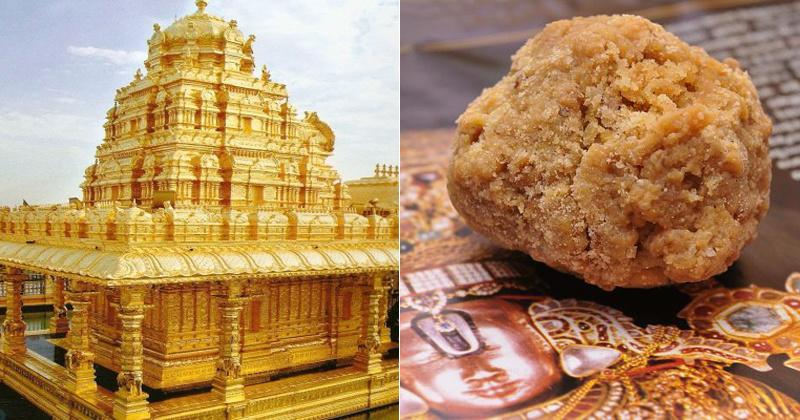 TTD To Sell Kalyanam Laddu To Regular Devotees As Well.