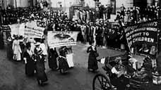 После окончания Первой мировой войны феминизм раскололся на два течения. Умеренное «социальное» крыло предпочло бороться за дополнительные гарантии и привилегии женщин в общественной жизни и на производстве, в то время как радикальное «эгалитарное» выступало за полное равенство с мужчинами во всех сферах жизни, отказываясь признавать какие-либо различия между полами: биологические, физиологические или психологические. Поначалу радикальные феминистки остались в меньшинстве: во время войны объективно возросла доля женщин в сфере массового производства, и встал вопрос о социальной защите женского труда, а кроме того, многие активистки женского движения вполне удовлетворились завоеванным правом голоса и отошли от борьбы