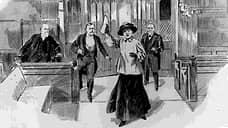 В 1908 году суфражетки попытались ворваться в Палату общин, подожгли дом Дэвида Ллойда Джорджа (несмотря на поддержку с его стороны введения женского избирательного права)
