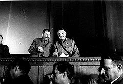 «И мне хочется поблагодарить товарища Сталина (на фото) и Центральный комитет партии за счастливую жизнь, какой я сейчас живу. Мы сейчас самые счастливые люди в нашей стране! Это вы, товарищ Сталин, дали нам такую жизнь! (Продолжительные аплодисменты.)»