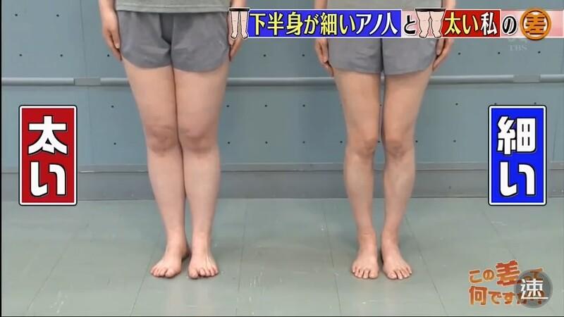 腳趾離地會讓雙腳變粗!日綜節目公開 2星期減2cm 運動膠布瘦腿法教學!   Marie Claire 美麗佳人