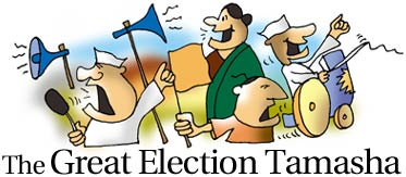 Cartoon On Indian Elections