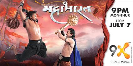 Ekta Kapoor S Mahabharat Star Cast The Tinsel Town