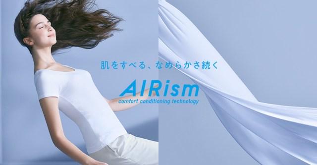 WOMEN AIRism(エアリズム)|ユニクロ